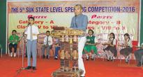 SUK conducts final round of spelling competition