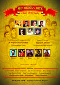 Tribute to Legends on May 29, Poonam Dhillon guest of honour