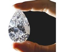 Diamond sold for world record price