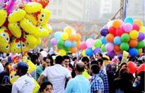 Eid days in Egypt