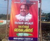 Kerala CPM exposes names of minor rape victims: Ruling Left needs lessons in sensitivity, law