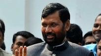 Centre's campaign to curb black marketing of food items effective: Union Min Ram Vilas Paswan