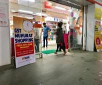GST launched: Big Bazaar offers discounts on food, grocery items