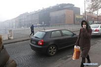 Sarajevo Canton to close schools due to air pollution
