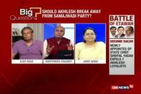 Should Akhilesh Break Away From Samajwadi Party?