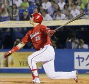 Arai slugs three-run homer in fifth inning to carry Carp past Swallows