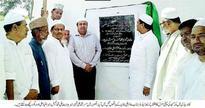 1st floor of Kamareddy Makkah Masjid inaugurated