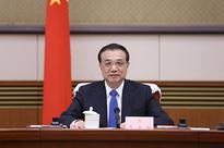 China to seek progress while maintaining stability: Premier