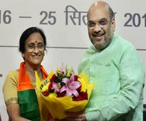 UP assembly polls 2017: Rita Bahuguna Joshi, the Congress deserter, who is yet to be BJP favourite