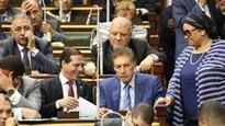 Parliament approves government's draft of 2016/2017 fiscal year budget