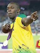 Bolt to attend Commonwealth Games as a spectator