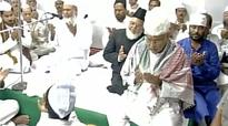 Bihar CM Nitish Kumar hosts Iftar party