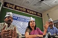 BJP demolished Ambedkar Bhavan to support land mafia: AAP