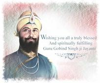 Gurpurab 2017 messages, Gurpurab SMS, wishes and images