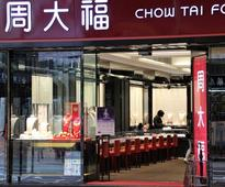 Chow Tai Fook wants to run with a younger crowd