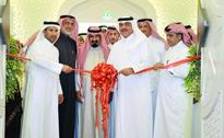 Wedding hall for citizens opened in Al Wakrah