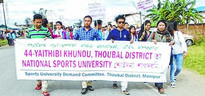 Protest rally staged against move to shift NSU