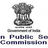 Check: UPSC Combined Defence Services examination (I), 2017 results declared on upsc.gov.in