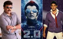 Rajinikanth's 2.0: Chiranjeevi, Mahesh Babu to play a cameo in Thalaivar's film?
