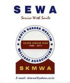 SEWA/SKMWA invites applications for educational scholarships