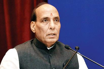 UP bypoll results won't happen again: Rajnath Singh