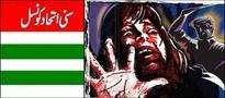 Islamic decree terms honor killing un-Islamic act