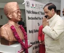 Memorial For Netaji Subhas Chandra Bose To Be Set Up In Delhi: Dr. Mahesh Sharma