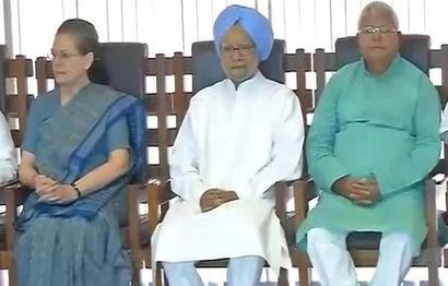 17 opposition party leaders at Sonia's lunch meet today