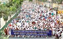 Islami Andolan Bangladesh