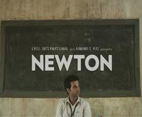 Newton is Indias official entry to Oscars 2018