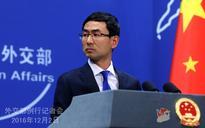 Foreign Ministry Spokesperson Geng Shuang's Regular Press Conference on December 2, 2016