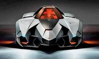 Lamborghini's Egoista concept highlights edgy design