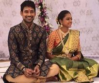 Telugu actor Varun Sandesh ties the knot