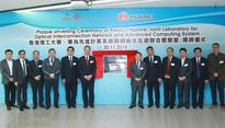 PolyU and Huawei jointly set up the first lab in optical communication and advanced computing system in Hong Kong...