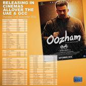 Prithviraj Sukumaran's Oozham to be released in Middle East on 22 September; check full theatre list