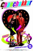 Ghanchakkar New Poster: Meet Crazy and Lazy