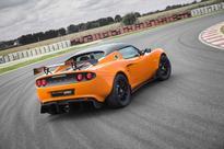 Lotus Unveils The Most Accomplished Elise Racer Yet From Hethel  Elise Race 250