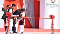 Minor cancer patient inaugurates Peshawar SKMCH
