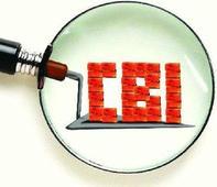 CBI raids its ex-chief's son for 'bank loot'