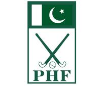 PHF signs MOU with Afghan Hockey Federation