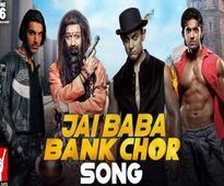Is Jai Baba Bank Chor the next Ganpati Visarjan Favourite?