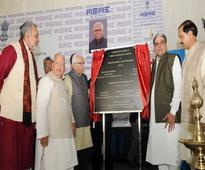 Foundation stone laying ceremony of MSME Technology Centre