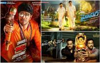 'Hyper, Eedu Gold Ehe, Intlo Deyyam Naakem Bhayam' first look posters released on Ganesh Chaturthi [PHOTOS+VIDEOS]
