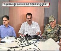 Kalahandi Maoist encounter a big success for Odisha Police this year: DGP