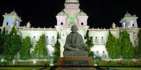 Winter Session of Telangana legislature from Dec 16