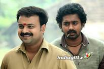 Asif Ali – Kunchacko Boban movie Varnyathil Aashanka starts rolling