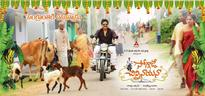 Nagarjuna's Soggade Chinni Nayana audio launch live streaming: Watch SCN music release online