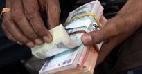 Amid cash shortage woes, problem of plenty for this Kerala sub-treasury!