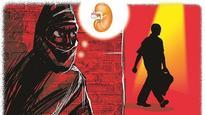 Bombay hospital kidney racket mastermind sent in to judicial custody