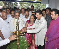 Udupi: CM Siddaramaiah inaugurates B R Shetty's mother and child hospital